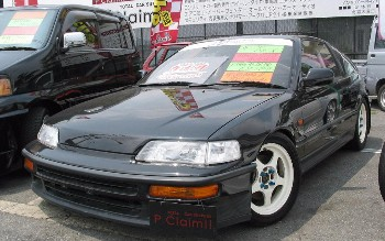 HONDA CRX SIR 1990 Engine B18C FOR SALE