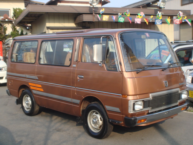 nissan caravan SGL Wagon cars for sale