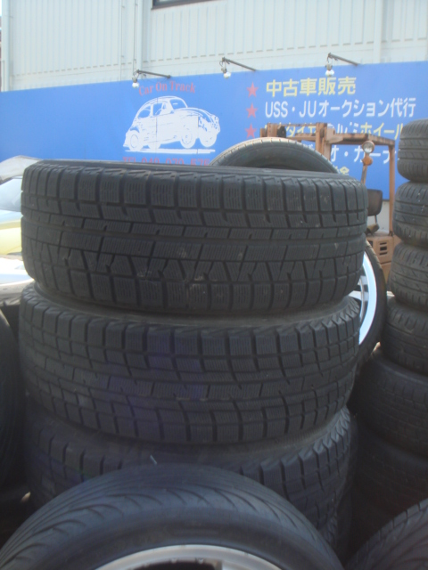 high quality used passanger and truck tire from Japan