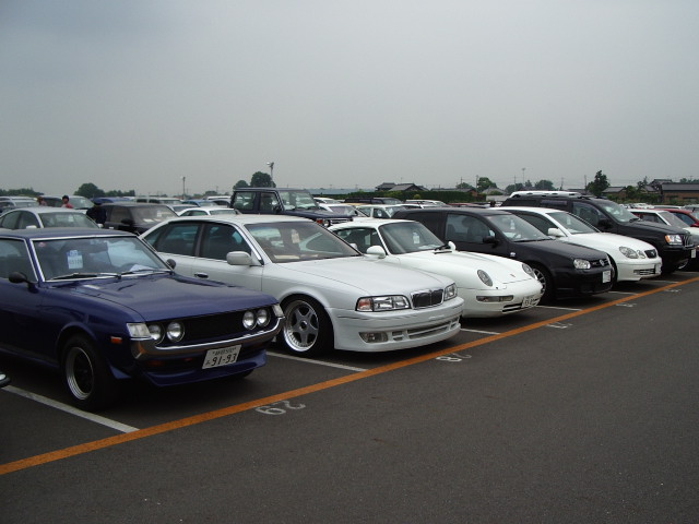 Japan car auction