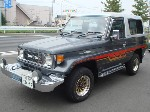TOYOTA LANDCRUISER FRP TOP LX BJ74V 1989 for sale Japan