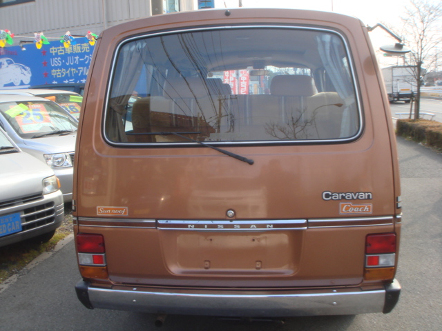 NISSAN CARAVAN 1981 YEAR WAGON SGL KHE23 CAR FOR SALE