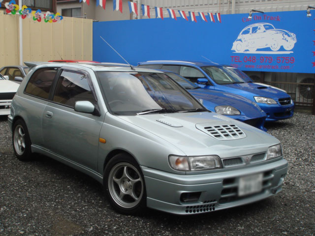 Nissan Pulsar 4wd Gti R Turbo Rnn14 For Sale Japan Car