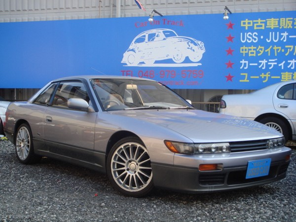 NISSAN SILVIA S13 K'S TURBO FOR SALE