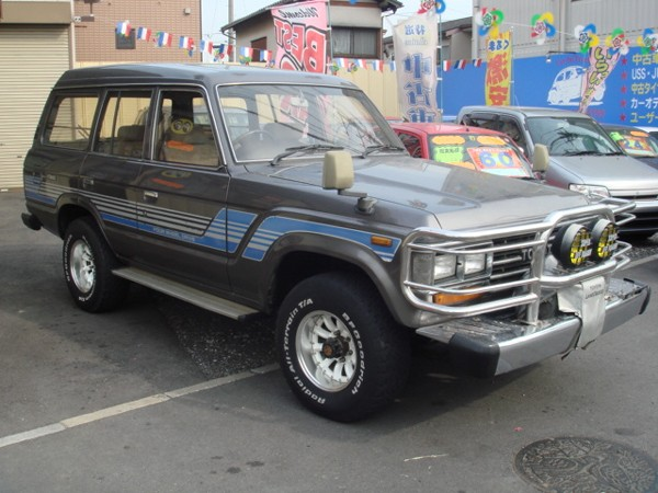 TOYOTA LANDCRUISER GX HJ60V 1989 FOR SALE