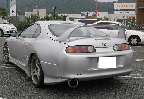 Toyota Supra Twin Turbo Modified Modified Toyota Supra rz